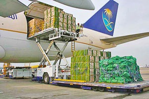 Air Freight Cost Quote